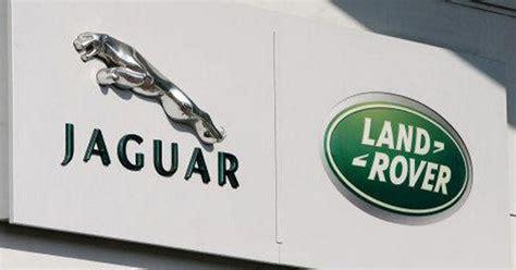 Jaguar land rover business case study jpg 1200x630