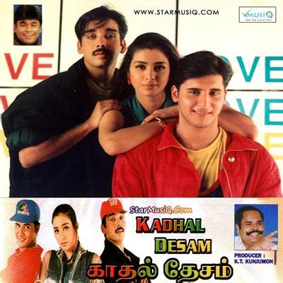 Engeyum kadhal mp3 song free download | used tablets in chennai.