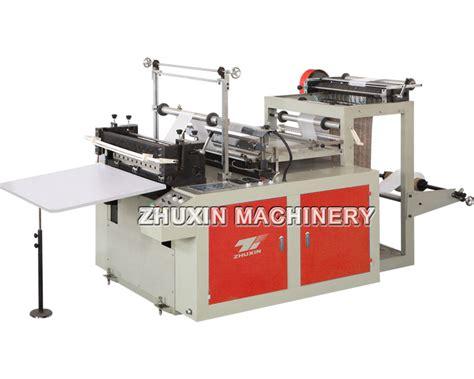 Bottom sealing machine jpg 800x640